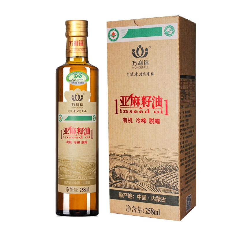 258ml有機冷榨(zha)亞麻籽油