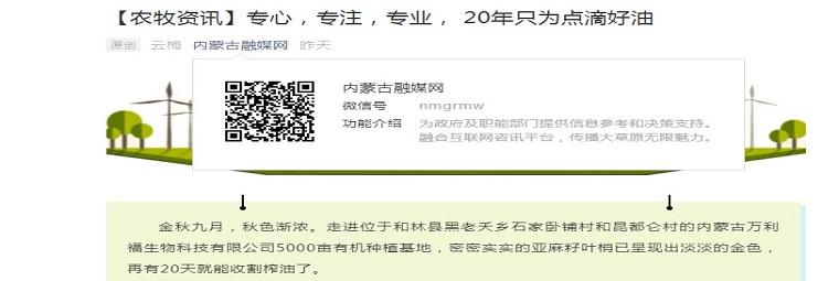 【農牧資訊】專(zhuan)心(xin)断错误,專(zhuan)注两考,專(zhuan)業(ye)'哦', 20年只(zhi)為點(dian)滴(di)好(hao)油